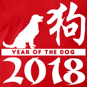 Image result for what chinese year is 2018
