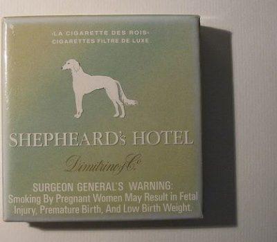 Saluki,Shepheard's Hotel Cigarettes,packaging